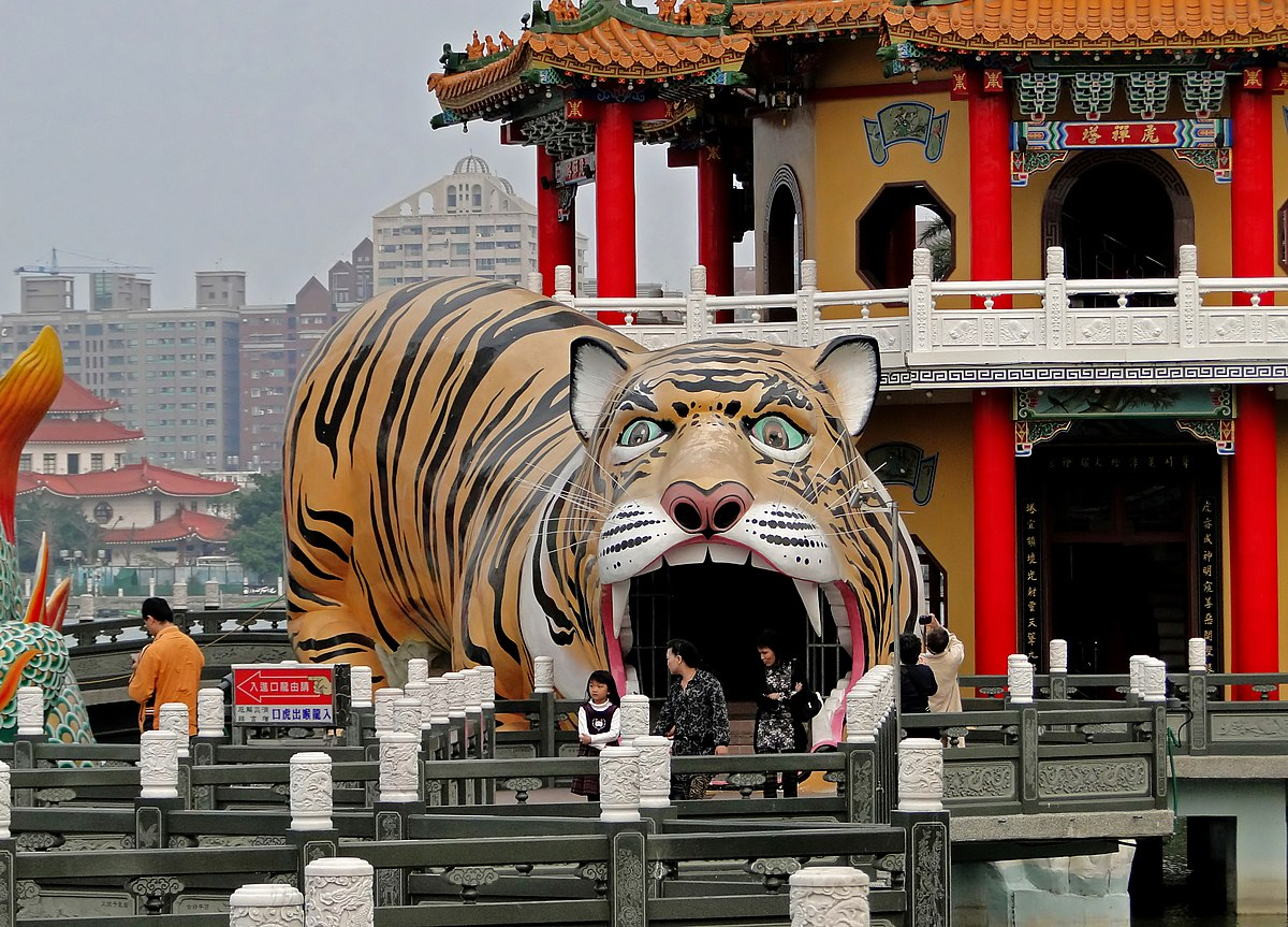 Celtic Tiger Survives As Protected Species In China